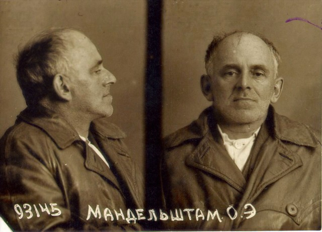 Photo of Osip Mandelstam made by the NKVD after his arrest (1938)
