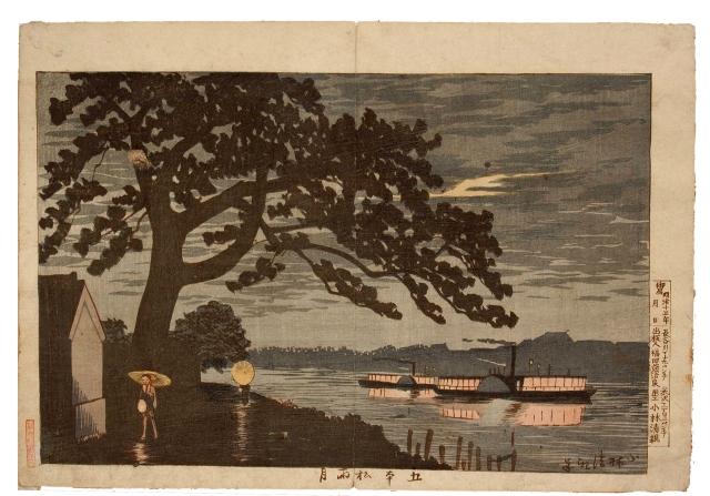 Kobayashi Kiyochika - Rainy Moon at Gohonmatsu (1880)