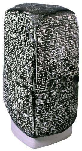 Monument of King Esarhaddon (670 BC)