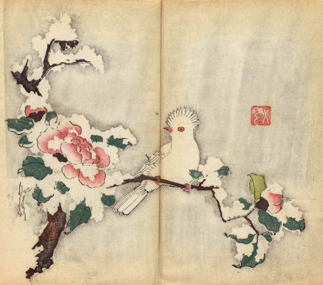 Shi zhu zhai shu hua pu [Ten Bamboo Studio collection of calligraphy and painting] (1633)