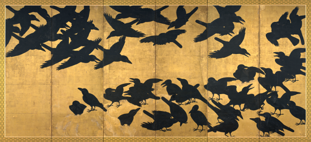 Japan - Crows Screen