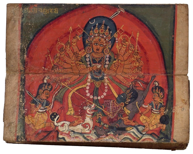 Tantric Hindu Ritual Manual - Nepal, 17th Century