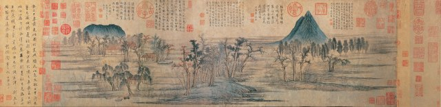 Zhao Mengfu - Autumn Colours on the Qiao and Hua Mountains (1296)