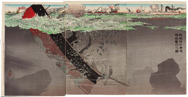 Kobayashi Kiyochika - Our Naval Forces in the Yellow Sea Firing at and Sinking Chinese Warships (1894)