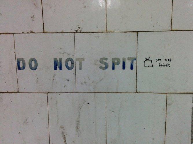 Daniel Bowen - Do Not Spit - Do Not Think(2014)