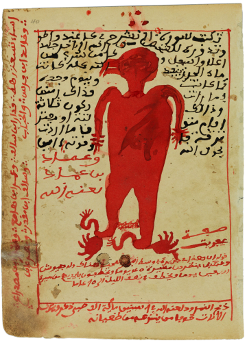 Saidi Saeed Abdoul Naim -- Book on Divination by Sand and Magic and some of Astronomy (1799)